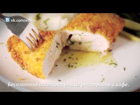 Видео Осетинские пироги домой в регионе москва