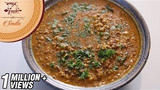 Matki Chi Usal  Healthy &amp Nutritious Curry  Maharashtrian Recipe by Smita Deo in Marathi