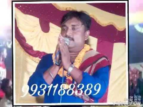 Sanjay byas dugola