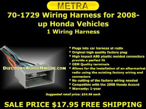hqdefault 70 1729 $17 95 free shipping 08 up honda vehicle wiring harness 2014 Honda Accord Wiring Diagram at edmiracle.co