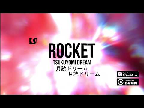 ROCKET - Infinite Tsukuyomi (Official Audio)