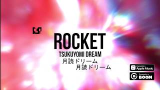 ROCKET - Infinite Tsukuyomi Audio