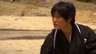 Real Samurai Sword Technique - Cutting BB Gun pellet by Isao Machii - Japanese Katana Kenjutsu(Cutting pellet by Isao Machii (Guinness World Record holder). His Youtube Official Page http://www.youtube.com/user/syuushinryuu samurai katana tachi isao ..., 2011-04-30T09:17:36.000Z)