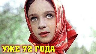 Что стало с Настенькой из сказки Морозко Как сейчас живет 72 летняя актриса Наталья Седых