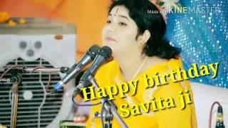 Happy birthday Savita Goswami ji