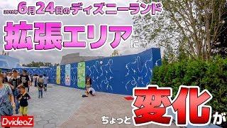 2019年6月23日のディズニーランドの様子 ~美女と野獣拡張エリアの変化&七夕イベント紹介~