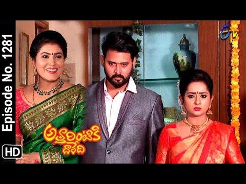 Attarintiki Daredi   12th December 2018   Full Episode No 1281  ETV Telugu