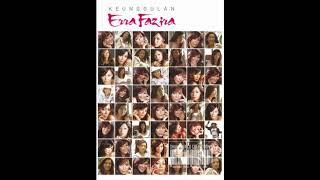 Erra Fazira - Berteman Sepi (Audio) HQ