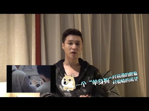 (Eng Sub) 171001 张艺兴 Zhang Yixing LAY Talking about 《I NEED U》 MV