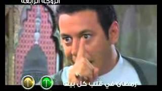 اغنية مصطفى شعبان من مسلسل الزوجة الرابعة YouTube