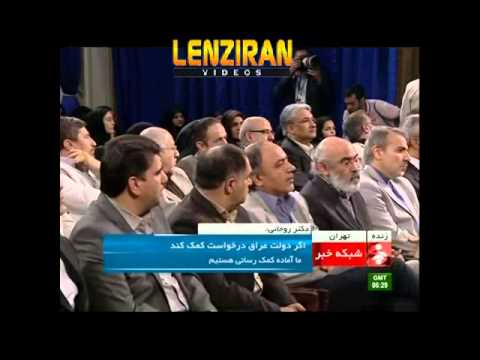 Full video of Hassan Rohani Press Conference of 14 June