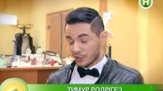 Тимур Родригез рассказал о своих отношениях с подругами