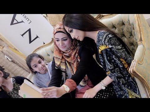Faryal Makhdoom Meet & Greet In Bradford UK | FULL