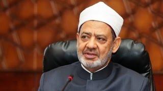 أخبار عربية - شيخ #الأزهر يدعو لتبرئة الأديان من الإرتباط بـ #الإرهاب