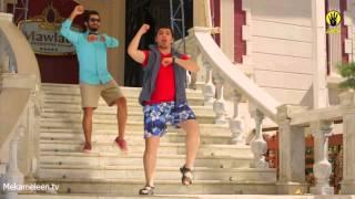 هوبا السيسي ستايل Hopa Sisi Style | قناة مكملين الفضائية