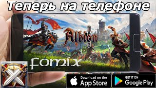 Бесплатный и на телефон! Albion Online - первый взгляд, обзор (Android Ios)
