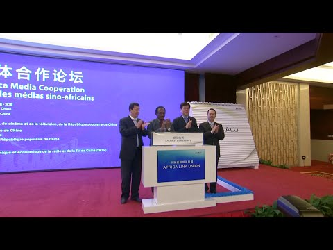 New China-Africa Media Cooperation Platform Launched in Beijing