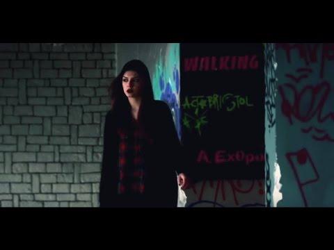 Still (ΑΠΕΧΕΙΣ) - Πράσινο Δάσος [Official Music Video]