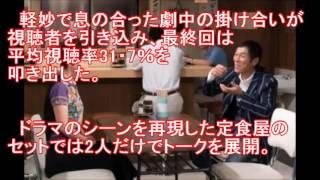 明石家さんま(60)の還暦とTBSテレビの60周年を祝う特番「TBSもさんまも60...