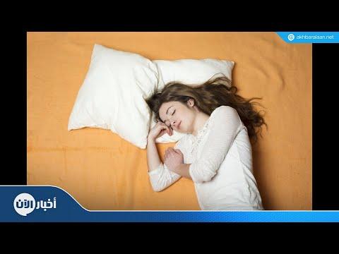 #حياتك_سهلة | 8 خطوات بسيطة للحصول على نوم عميق صحي بلا أرق  - نشر قبل 3 ساعة