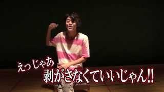 http://opencast.jp/shinzato/katsuzetsu/ 動画サイト「OPEN CAST」で始...