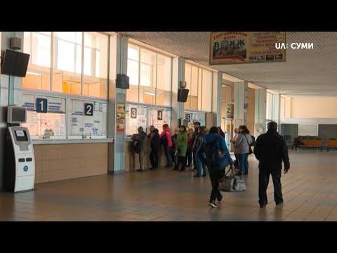 Суспільне Суми: Як карантин вплинув на тих хто планував поїздки на відпочинок та на  туристичні агенції