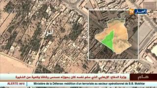 وزارة الدفاع : إرهابي يسلم نفسه بالقطاع االعملياتي لبرج باجي مختار