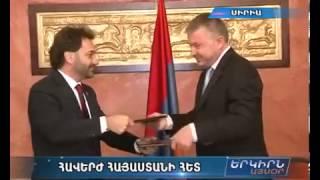Алеппо  консульство Армении наш праздник несмотря на войну