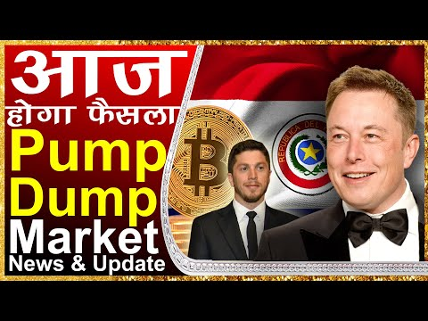 cryptocurrency news today hindi   crypto new update   Bitcoin update   crypto news today
