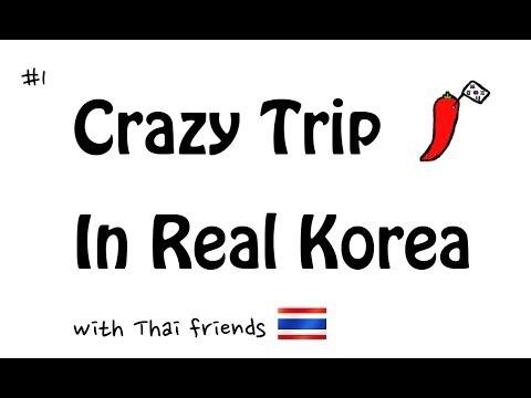 Crazy Trip in real Korea #1 [Thai Friends]