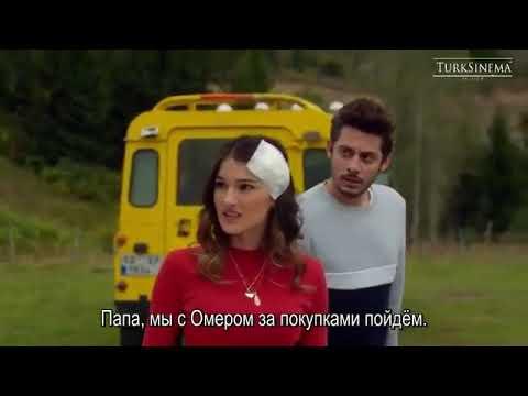 Полярная звезда 5 серия русские субтитры турецкие сериалы