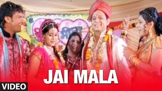 Jai Mala [ Bhojpuri Video Song ] Movie - Hawa Mein Udta Jaye Mera Lal Dupatta Malmal Ka
