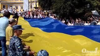 Odessa1.com - 27 метровый флаг на Потемкинской лестнице