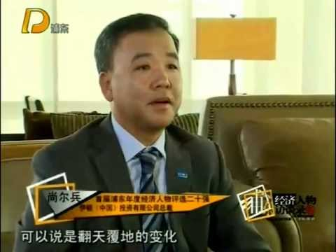 TV Interview of Dr. Erbing Shang, President, Asia Pacific, EATON Vehicle Group