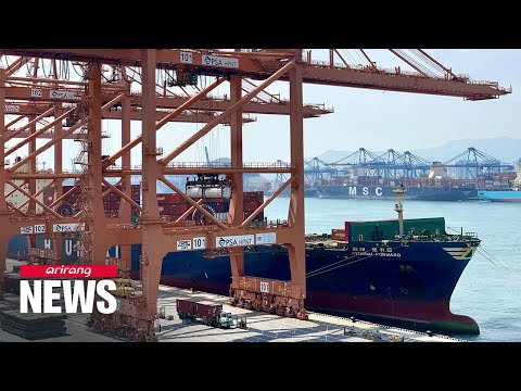 Port congestion becoming serious issue at S. Korea's largest port of Busan due to cargo ship...