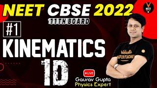 Motion in 1D | Kinematics Class 11 L1 | NEET Physics | NEET 2022 Preparation | Gaurav Gupta