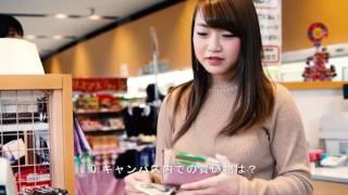 龍谷大学理工系女子STYLE 07