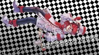 【Fukase】Rolling Girl  -Light Speedcore Arrange-【Arrange Cover】