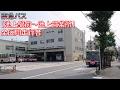 東急バス 池上駅前発池上営業所行 全区間走行音 の動画、YouTube動画。