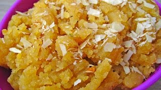 Moong Dal Halwa Recipe In Hindi By Sameer - मूंग दाल हलवा रेसिपी @ jaipurthepinkcity.com