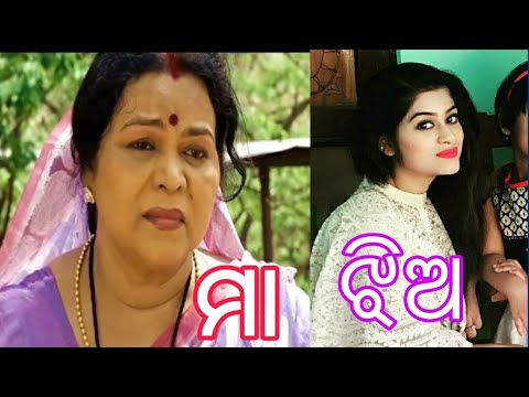 Tu Mo Jiban Sathi Bhakti Real Mother Odia Heroine Real Life Daughter Mother Jodi