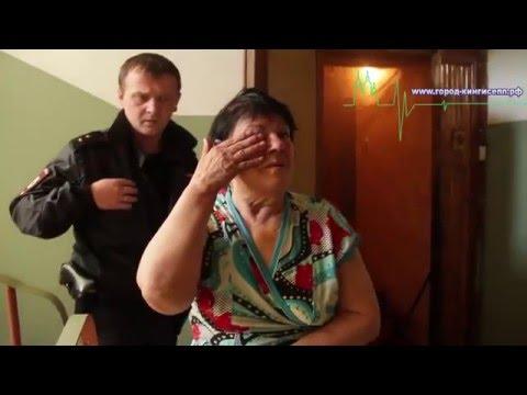 Ирбис: отзывы сотрудников о работодателе