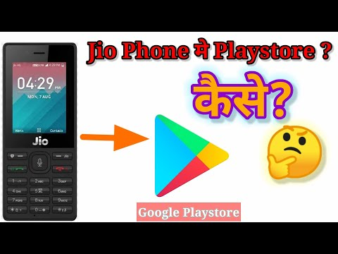 How to download google play store in jio phone / Jio phone me play store kaise download kare