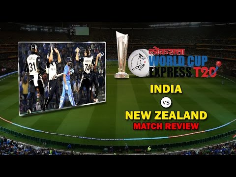 T20 World Cup 2016: India vs New Zealand Match