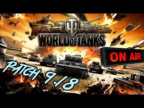 World of Tanks I 9.19 I LIVE Dunkirk and the rotten bananas