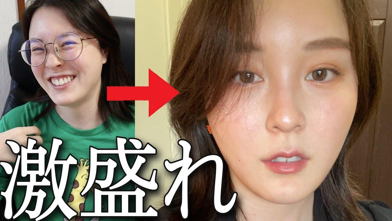 【大変身】芋女🍠から垢抜けメイク✨韓国風眉毛の書き方紹介したよ🙋♀️