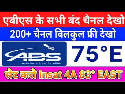 Abs Free Dish Move To Other Satellite 200+ Channel by Sahil Free dish