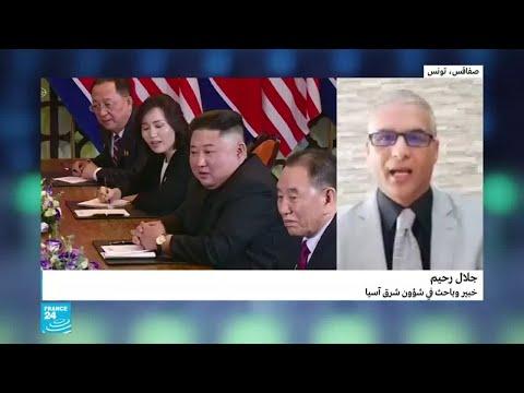 لماذا يزور الرئيس الصيني كوريا الشمالية؟  - نشر قبل 16 دقيقة