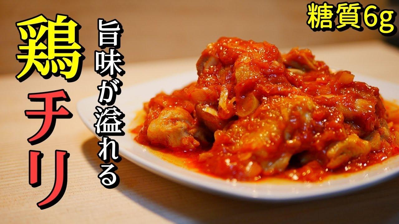 もも肉 簡単 鶏 レシピ