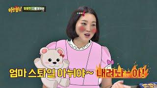 장윤주(Jang Yoon Ju)의 딸 리사의 러블리한 …